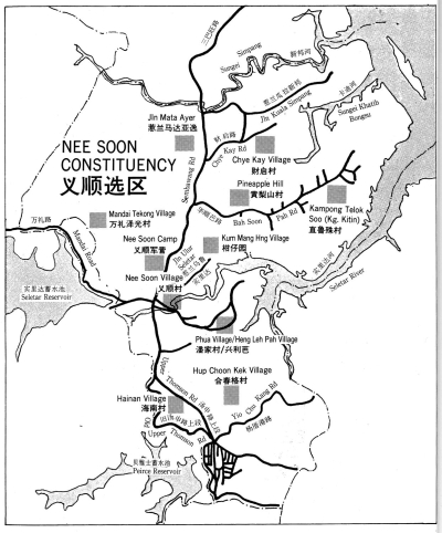 """A map of the area showing the location of villages in the area in 1980s (scanned from A pictorial history of Nee Soon Community, 1987)""""."""