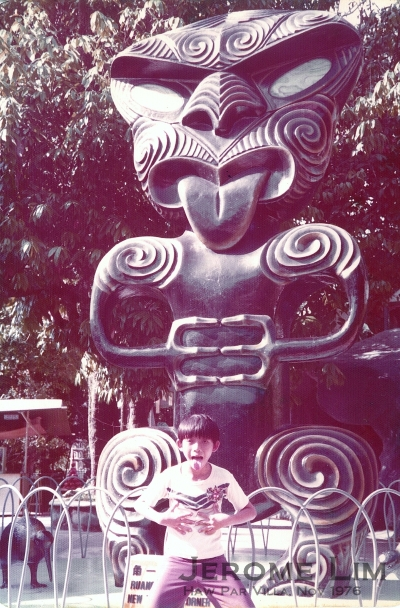 The tiki at the New Zealand corner in 1976.