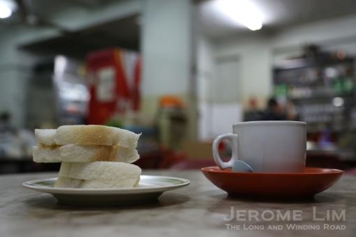 JeromeLim 277A9539