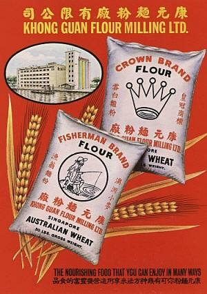 An advertisement for Khong Guan Flour Mills. The grain storage silos once dominated a landscape at Tanjong Rhu now dominated by condominiums.