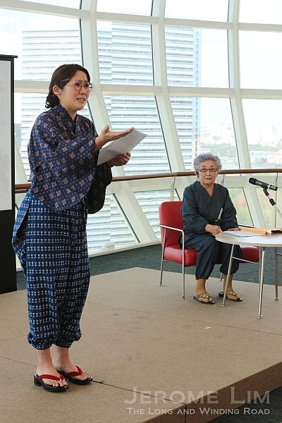 Ms. Ayumi Hamada with Ms. Michiko Hattari.