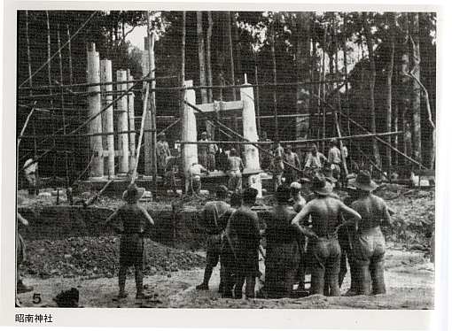 POWs provided the labour to build the shrine (source: http://www.himoji.jp/database/db04/images_db_ori/shinjin_206.jpg).