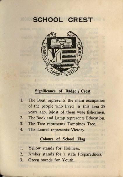 Tampines Primary School Crest / Badge.