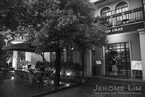 Just next door to Rumors on Xingguo Road, a bistro that is said to offer some of the best cocktails in the city.