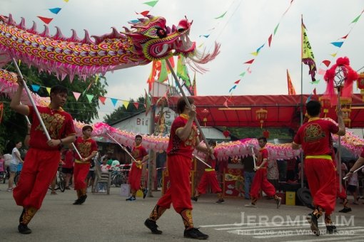 A dragon dance held during the celebrations.