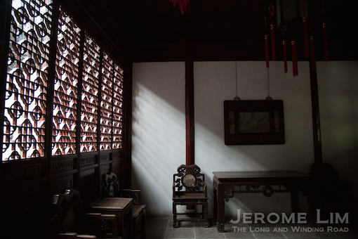 Inside one of Yu Yuan's magnificent buildings.