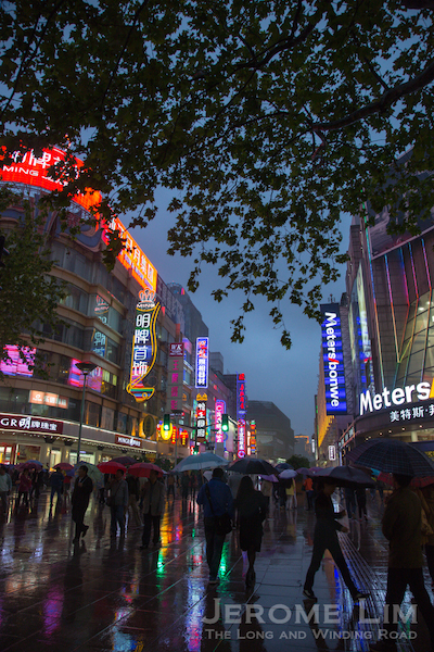The more modern experience of Nanjing Road.
