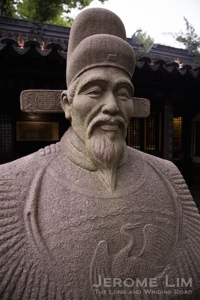 A bust of Xu Guangqi at the courtyard of the memorial hall.