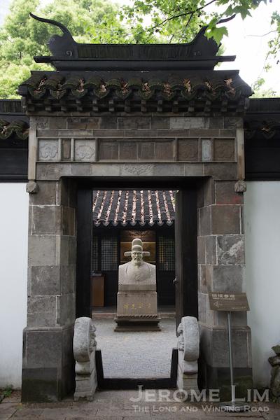A portal into the Roman Catholic influence of Shanghai.