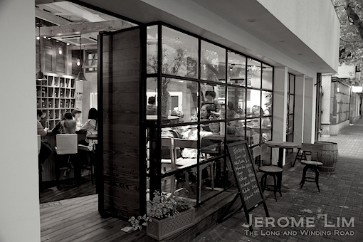 Rumors Coffee on Xingguo Road, promises a peek into the world of new Shanghai in its 'coffee culture'.