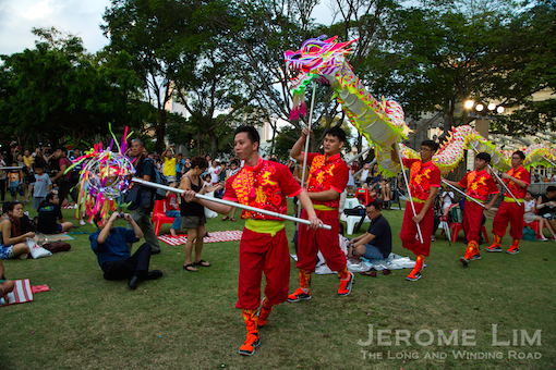A dragon dance performance at the start of River Nights at the ACM's front lawn.