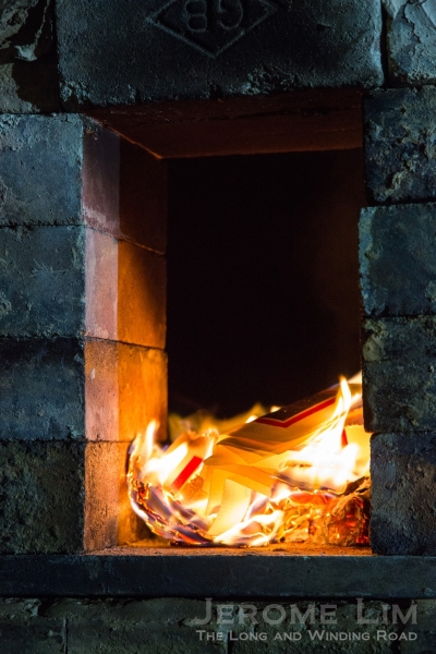 Paper offerings being burnt in the kiln.