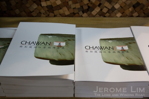 The firing is being held for the 16th edition of the International Chawan Expo.