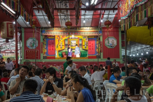 Seventh-month festivities at the Goh Chor Tua Pek Kong's with a performance on the wayang stage.