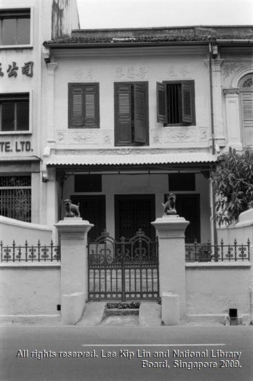 145 Neil Road in 1982 with its cast iron gate (From the Lee Kip Lin Collection. All rights reserved. Lee Kip Lin and National Library Board, Singapore 2009).