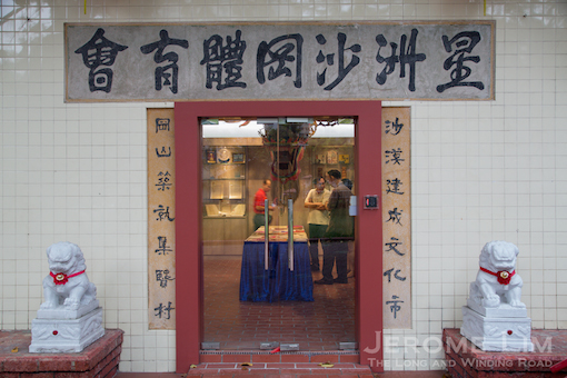 A view of the heritage room from the outside.