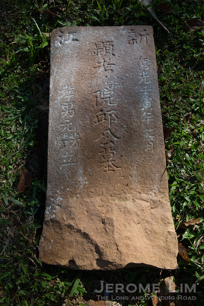A head stone of the grave of a member of the Khoo clan from 1842.