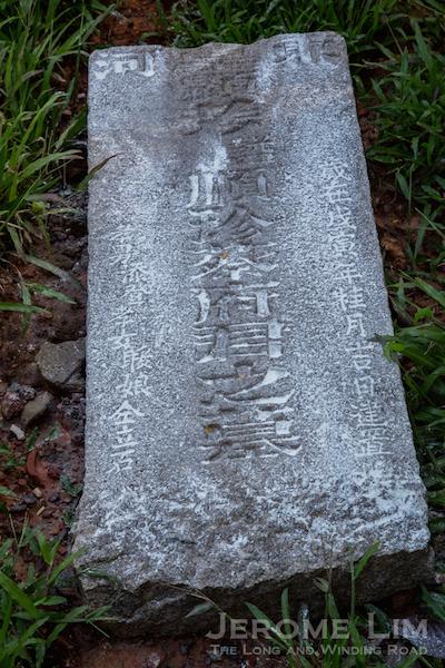 The flour enhanced inscriptions.