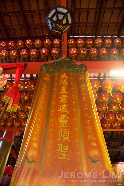 Inside the Tai Yeong Kong.