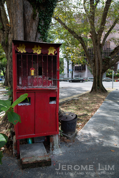 The shrine to Huang Ku Niang.