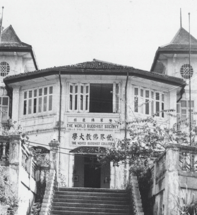 The former Alkaff House used as the headquarters  of the World Buddhist Society.
