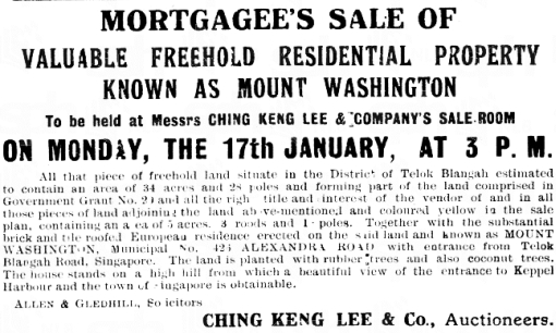 A newspaper advertisement for the sale of Mount Washington in 1916.