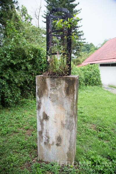 What remains of a flagstaff moved in May 1970 from Kranji Wireless Station.