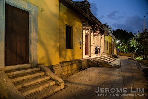 """The last of the """"four grand mansions"""", the House of Tan Yeok Nee on Penang Road."""