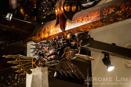 The mythical aoyu (鳌鱼) craved on a wooden beam bracket in the Central Hall.