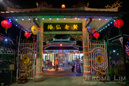 The Chee Chung Temple.