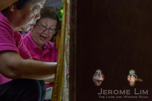 JeromeLim-7479