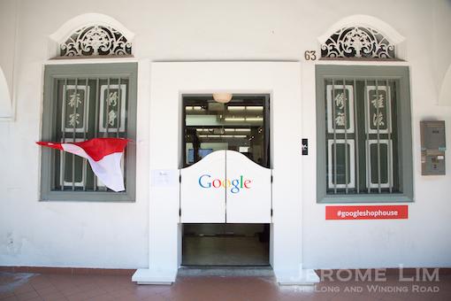 The gateway into a Google world.