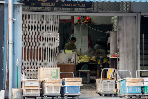 The noodle manufacturer, Nam Hin, which occupied two shop lots at Nos. 3 and 5.