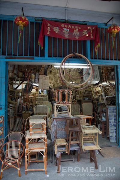 The Rattan Furniture maker's shop.