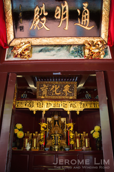 The altar to the Heavenly Jade Emperor.