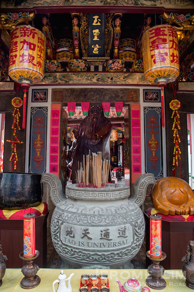 A view through the opened Deity door.