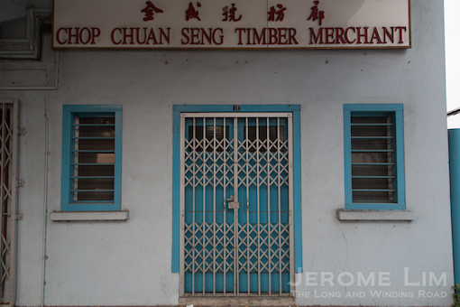 The timber merchant, Chop Chuan Seng, which occupied a four storey art-deco style building.