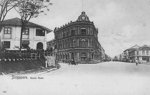 Anson Road, with the once iconic Boustead Institute at the meeting of Anson and Tanjong Pagar Roads.