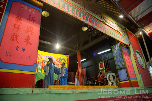 A 7th month Hokkien Opera performance at the Balestier Road Goh Chor Tua Pek Kong Temple's free-standing stage - one of the last such stages left in Singapore.