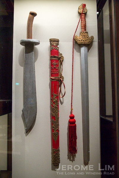Toy swords - commonly sold at the pasar malams that accompanied wayangs.