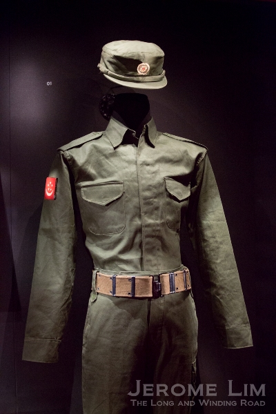 Singapore's first National Service Uniform.