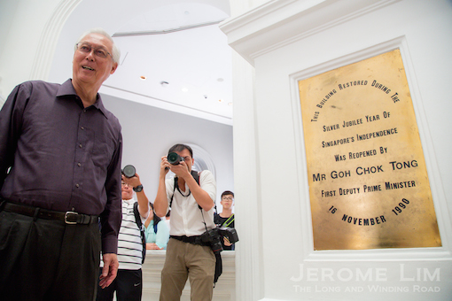 Emeritus Senior Minister Goh Chok Tong revisits the plaque he unveiled a quarter of a century ago as the first Deputy Prime Minister.
