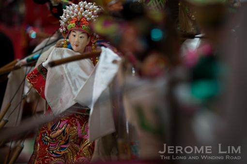 JeromeLim-3310