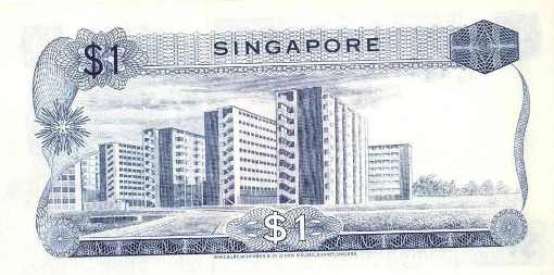 The back of Singapore's first one dollar note.