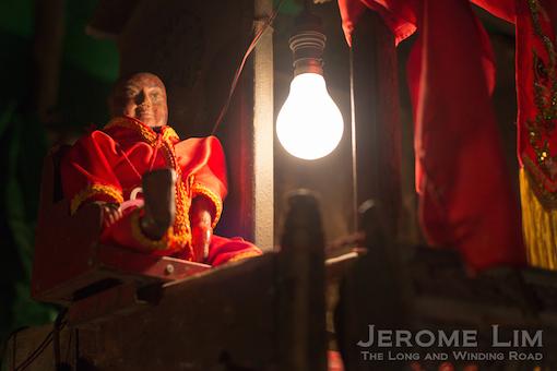 JeromeLim-4022