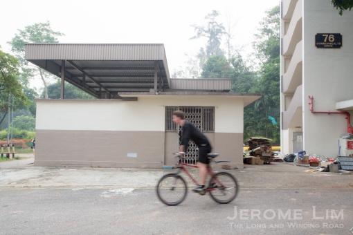 JeromeLim-4580