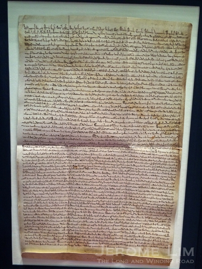 A replica of the Hereford Cathedral's 1217 copy - the actual copy, is one of four that now exists and is also on display at the exhibition.