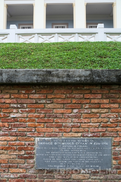 The tablet belonging to the grave of George D. Coleman on the western wall - just below Fort Canning Centre.