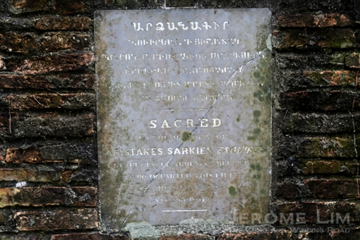 A tablet belonging to the grave of Aristake Sarkies.