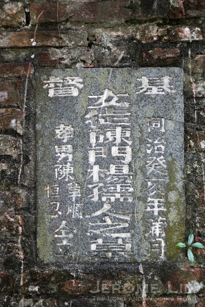 A tablet in Chinese.